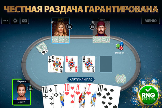 Онлайн казино дурак игровые аппараты онлайн пробки
